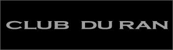 福岡の中洲にある会員制クラブ『CLUB DU RAN』